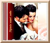 Необычный подарок к годовщине свадьбы - персональный CD, оформленный вашими свадебными фото