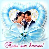 сюрприз на годовщину знакомства жене